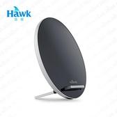 Hawk逸盛 雙用快速無線充電座 01-HQI120