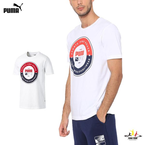 Puma SP 男 白 短袖 上衣 T桖 運動服飾 短T 衛衣 運動 休閒 棉T 85407802