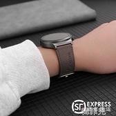 錶帶 適用華為手表WatchGT2pro表帶GT2保時捷ECG官方真皮GT智慧watch3 pro運動 韓菲兒