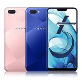 OPPO AX5 6.2吋八核大電量雙鏡頭AI美顏機 3GB/64GB【附保護殼+保貼】