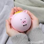 充電式暖手寶暖寶寶可愛小型便攜迷你電暖寶兩用學生隨身自發熱蛋 樂事館新品