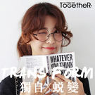 ToGetheR+【CE8801】復古質感款金屬框圓形平光眼鏡(六色)