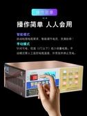 汽車電瓶充電器12V24V伏摩托車蓄電池純銅全智慧通用型自動充電機