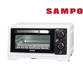 SAMPO 聲寶 9L旋鈕式定時溫控烘烤電烤箱 KZ-XF09-