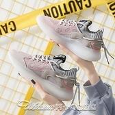 運動鞋2021春季新款飛織運動鞋女鞋貨號5302 阿卡娜