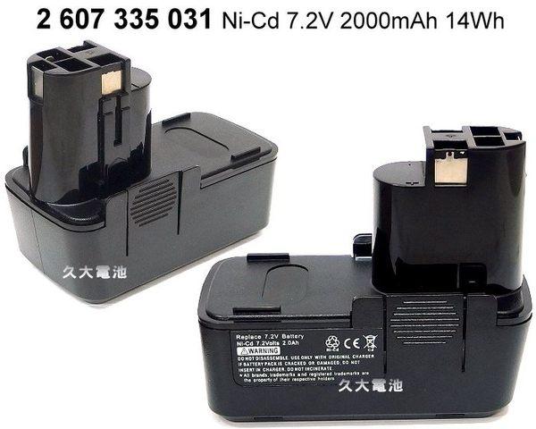 ✚久大電池❚ 博世 BOSCH 電動工具電池 2 607 335 031 7.2V 2000mAh 14Wh