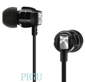 平廣 聲海 Sennheiser CX 3.00 Black 黑色 耳機 CX300 新版 台灣宙宣公司貨保固2年