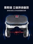 VR眼鏡 vr眼鏡一體機4d游戲虛擬現實頭盔3d頭戴式手機專用rv智慧眼鏡 免運 雙十二