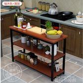 廚房桌子切菜桌小戶型家用多層長方形餐桌簡易操作台多功能置物架QM 依凡卡時尚