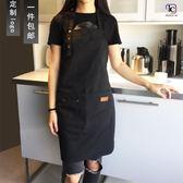 帆布圍裙訂製印字奶茶咖啡店烘焙餐廳美甲韓版時尚男女工作服