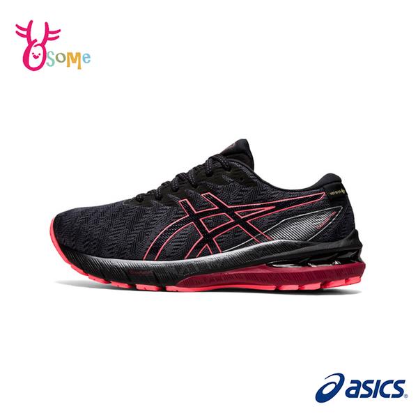ASICS運動鞋 女鞋 GT-2000 10 G-TX 防水 多功能跑鞋 支撐跑鞋 跑步鞋 路跑 馬拉松 訓練鞋 慢跑鞋 D9115