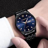 手錶 超薄手錶男學生韓版簡約潮流個性休閒鋼帶防水夜光機械男錶石英錶  維多原創