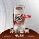 SPEED STICK-體香膏(淡雅麝香)-85g[85041]