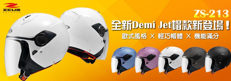 liangyu-imagebillboard-4d8cxf4x0938x0330-m.jpg