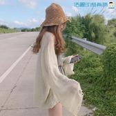 韓版寬鬆長袖針織衫微透開衫防曬外套【洛麗的雜貨鋪】