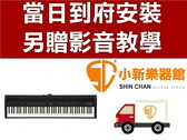 Roland 樂蘭 FP60 88鍵 數位電鋼琴 黑色款 附原廠配件、支援藍芽連線【FP-60】