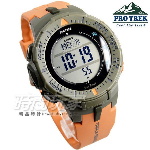 PRO TREK PRG-300-4 太陽能 原野戶外登山錶 男錶 灰框x橘 PRG-300-4DR CASIO卡西歐 超大數位顯示