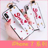 【萌萌噠】iPhone 7 / 7 Plus 夏日小清新Smile女款 簡約愛心英文字母保護殼 全包手腕帶支架 手機殼