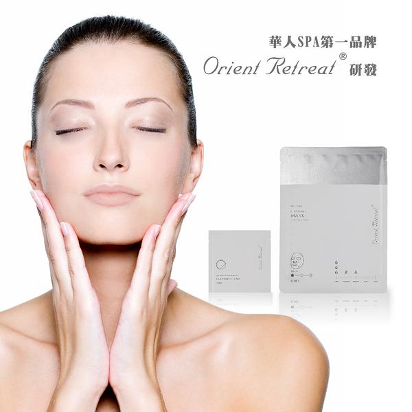 【Orient Retreat登琪爾】米青萃淨透木纖面膜 (6片/包) Rice Yeast Cleansing Mask +去角質潔淨布膜1片