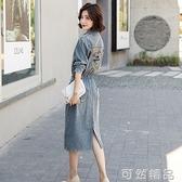 長袖牛仔洋裝女春季新款復古氣質過膝收腰顯瘦中長裙一步裙 可然精品