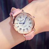 時尚羅馬復古手錶女學生韓版休閑防水女生裝飾時裝錶《小師妹》yw190