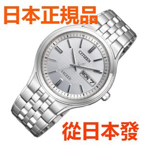 免運費 日本正規貨 公民 EXCEED 太陽能無線電鐘 男士手錶 AT6000-61A