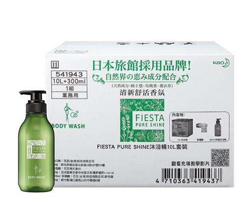 【現貨】Fiesta 沐浴精套裝組10公升 x 1入 + 充填器 x 1入+ 罐裝 300 毫升 x 1入
