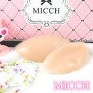 MICCH 台灣製*明星最愛*深V托高型...