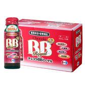 專品藥局 俏正美BB 蜂王飲 Chocola BB Royal 50mi*10瓶 (原廠公司貨非水貨)【2009473】