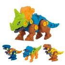 恐龍模型DIY 恐龍拚裝積木 88753