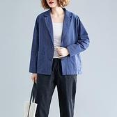 西裝外套 條紋棉麻小西服女秋裝復古大碼顯瘦休閒長袖簡約洋氣百搭西裝外套 交換禮物