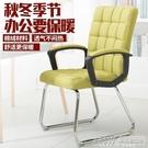 辦公椅家用電腦椅職員椅會議椅學生宿舍座椅現代簡約靠背椅子『新佰數位屋』