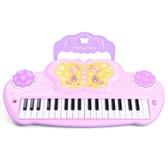 電子琴 兒童電子琴寶寶益智小孩多功能鋼琴女孩音樂玩具禮物3-6周歲1-2-4ATF koko時裝店