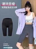 瑜伽褲 夏天運動短褲打底褲女夏薄款外穿修身顯瘦收腹提臀瑜伽芭比五分褲