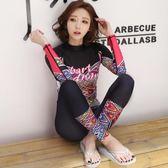 韓國潛水服女分體長袖防曬泳衣套裝溫泉浮潛沖浪水母游泳衣 易貨居