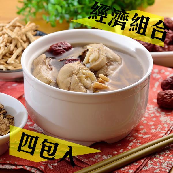 小資首選經濟煲 補氣雞湯 (4入)