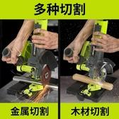 砂磨機 角磨機支架萬用多功能角磨機改裝台鋸切割機支架固定架子 【星時代生活館】