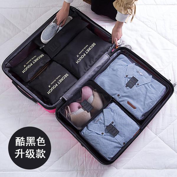 旅行收納袋行李箱衣服分裝整理袋旅遊鞋子衣物內衣收納包便攜套裝 【韓語空間】