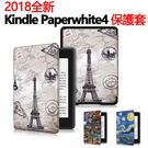 亞馬遜 Kindle Paperwhit...