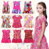 洋裝連身衣連身裙各種類型無袖短袖 袖子女童滿版花朵