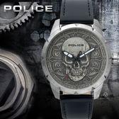 POLICE義大利國際品牌MYSTIC狂野靈魂顝顱頭潮流腕錶15397JS-57原廠公司貨