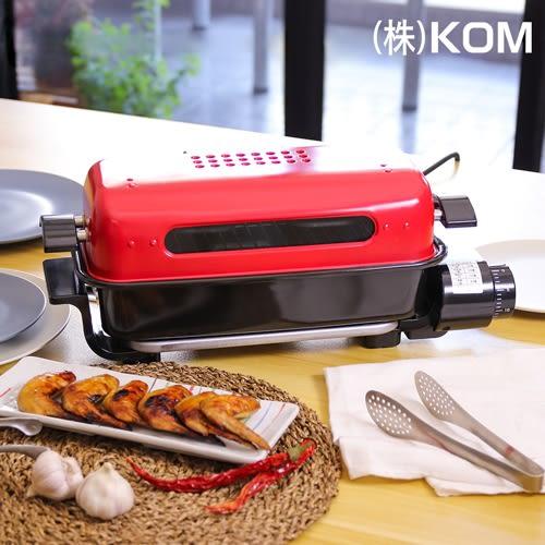 77折| KOM 日式萬用燒烤機/燒烤神器/烤魚機