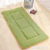 夏季床墊床褥子0.9m學生宿舍單人可折疊1.0m墊被寢室上下鋪1.2米igo 圖拉斯3C百貨