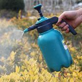 澆花噴壺家用灑水壺小型氣壓式噴霧瓶園藝澆水壺壓力噴水壺噴霧器 春生雜貨