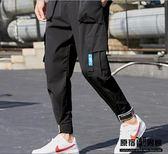 ins 超火褲子 男韓版 束腳 學生 運動褲 工裝 休閒 9分褲 寬鬆 情侶 嘻哈褲薄