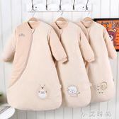 寶寶睡被 嬰兒保暖純棉睡袋四季通用寶寶被子新生兒童防踢被 小艾時尚