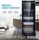H280-GBY101消毒櫃家用商用立式大容量餐具碗筷碗櫃  LannaS  YDL