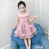 洋裝女童連身裙裝兒童背心裙子