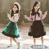 網紅女童套裝裙洋氣2021年秋裝新款兒童裝時髦兩件套女孩秋季衣服