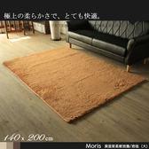 Moris莫里斯柔軟地墊/地毯(大140*200CM)【H&D DESIGN】